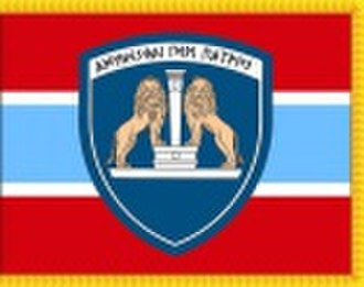 Supreme Military Command of the Interior and Islands - Image: ASDEN