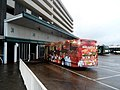 A Christmas-decorated bus in Newport bus station - geograph.org.uk - 3263609.jpg