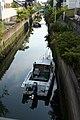 Aboshi River.jpg