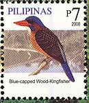 Actenoides hombroni 2008 stamp of the Philippines.jpg