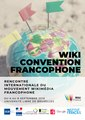 Affiche A2 de la WikiConvention Fr 2019.pdf