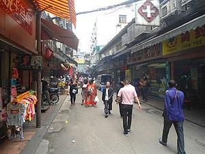 Africans in Guangzhou - Africans in Guangzhou, 2014.