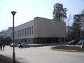 Akademgorodok House of Scientists.jpg