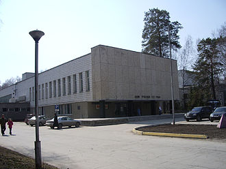 Akademgorodok - The House of Scientists is the cultural centre of Akademgorodok