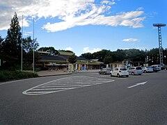 昭和村 (群马县)