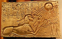 meaning of akhenaten