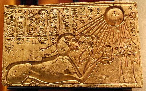 Akhenaten as a Sphinx (Kestner Museum)