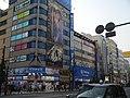 Akihabara Electric Town 25.jpg
