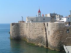 Akko Walls & Church.jpg