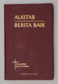 Al-Kitab-01.png