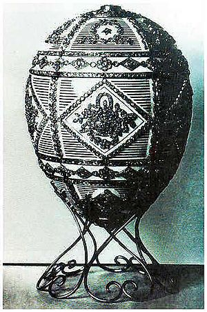 Alexander III Commemorative (Fabergé egg) - Image: Alexander Egg