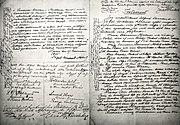 Alfred Nobels will-November 25th, 1895.jpg