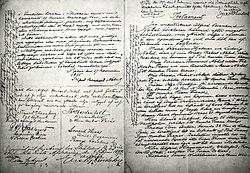 """Ett papper med stilfull handstil med titeln """"testamentet"""""""