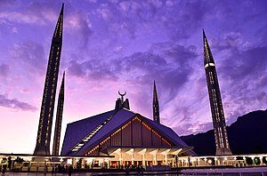 Faisal Mosque - Shah Faisal Masjid, also known as Faisal Mosque, located in the start of Margala hill sector E-7 Islamabad Pakistan