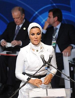 Moza bint Nasser - Sheikha Mozah speaking at the Third Global Forum of the UN Alliance of Civilizations in Rio de Janeiro, Brazil (2010)