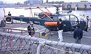 Alouette IIICS5
