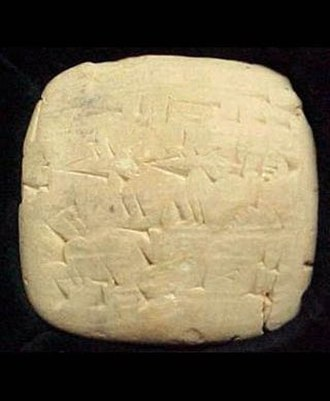 "Brewery - The Alulu beer receipt records a purchase of ""best"" beer from an ancient Sumerian  brewery, c. 2050 BC"