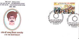 Amar Shahid Bandhu Singh.jpg