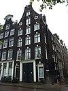 amsterdam - amstel 138