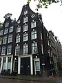 Amsterdam - Amstel 138.JPG