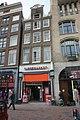Amsterdam - Damrak 23.JPG