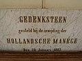 Amsterdam - Hollandse Manege (3415888870).jpg