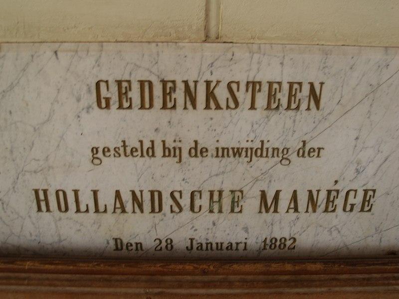 File:Amsterdam - Hollandse Manege (3415888870).jpg