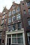 amsterdam - prinsengracht - 207-209-1