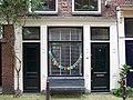 Amsterdam Eerste Laurierdwarsstraat 5 door.jpg
