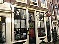 Amsterdam Lindenstraat 17 - 3561.JPG
