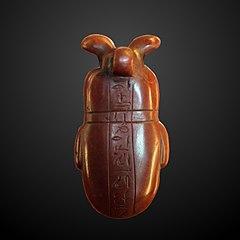 Amulet-AF 2333