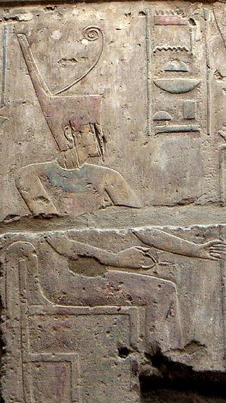 Amunet - Image: Amunet Luxor