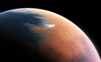 An artist's impression of Mars four billion years ago.jpg
