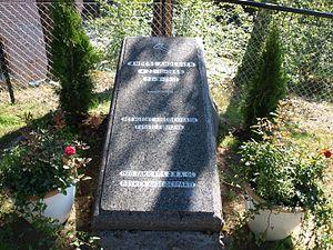 Anders Andersen (Norway) - Anders Andersen headstone