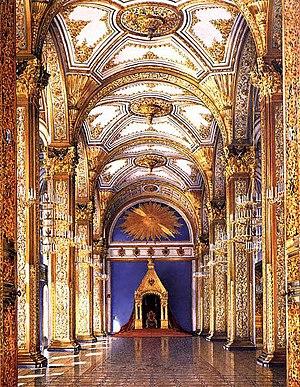 Grand Kremlin Palace - Image: Andreyevsky Zal