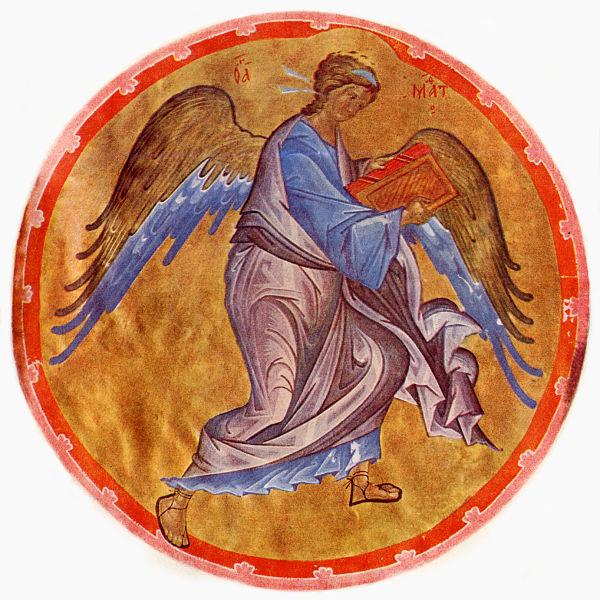 File:Angel from Morosov Gospel 15th century.jpg
