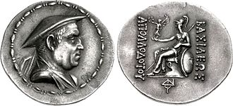 Apollodotus I - Silver Attic Tetradrachm of Apollodotus I. The Greek inscription reads ΒΑΣΙΛΕΩΣ ΑΠΟΛΛΟΔΟΤΟΥ, Of King Apollodotus. The reverse shows Athena seated left, holding Nike in extended right hand, spear in left, resting her left elbow on shield.