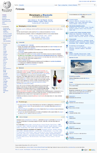 The Main Page of the Aragonese Wikipedia on 16 January 2013 as rendered by Opera