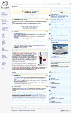 Aragonese Wikipedia screenshot, 2013-01-16, Opera, 1230px.png