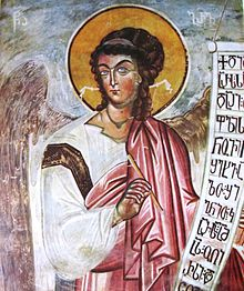 Archangel Gabriel. A fresco from the Tsalenjikha Cathedral by Cyrus Emanuel  Eugenicus. 14th century