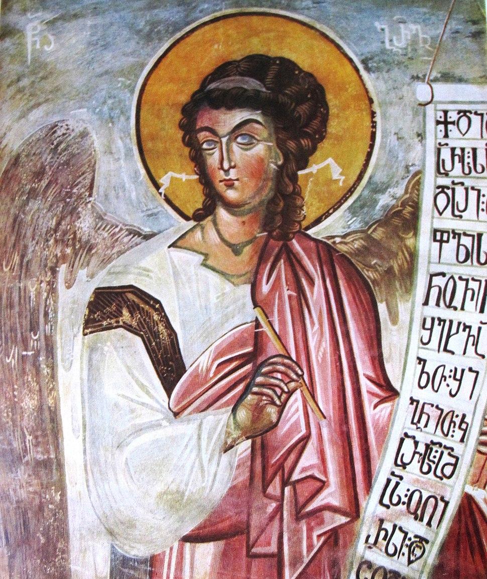 Archangel Gabriel. Tsalenjikha fresco (Georgia, 14th c.)