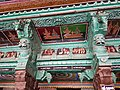 Architectural element, Meenakshi Temple, Madurai (37469618896).jpg