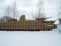 Armoured train in the Kubinka.jpg