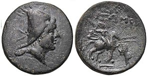 Kingdom of Sophene - Image: Arsames I coin 240 BC