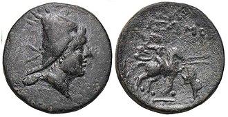 Kingdom of Sophene - Image: Arsames I coin 240 BC