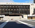 Artscape Theatre Centre (28522803654).jpg