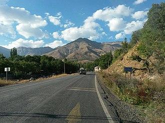 Çığlı, Çukurca - Entrance to the village