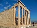 Athen, Akropolis, Erechtheion Südost 2015-09.jpg