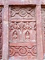 Atia Mosque Terracotta.jpg