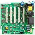 Auerswald COMander Basic - Mainboard-2359.jpg